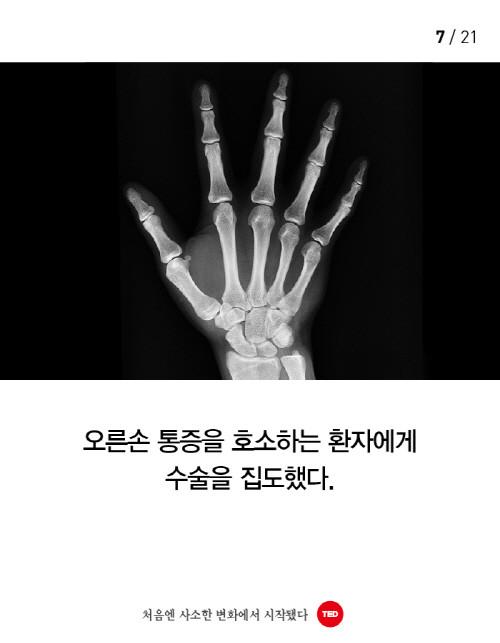 사소한결정_이카드7.jpg
