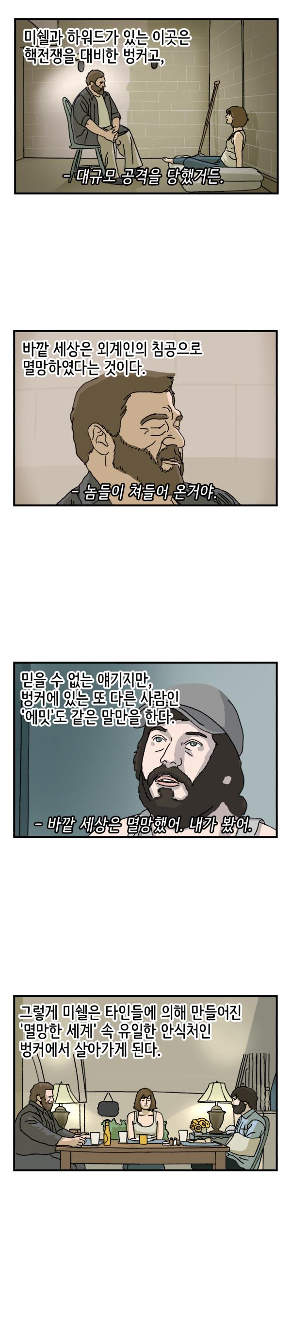 21_004.jpg