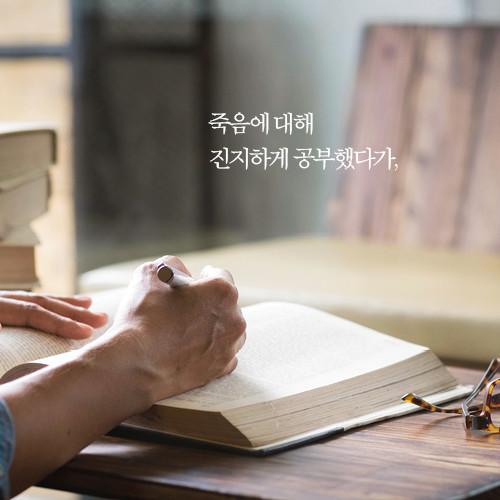예스24_힘있게살고_카드뉴스8.jpg
