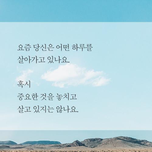행복연습 카드뉴스-예스3.jpg