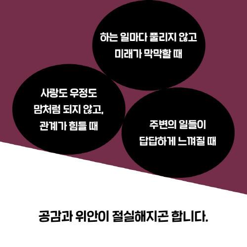 하하하이고-카드뉴스2.jpg