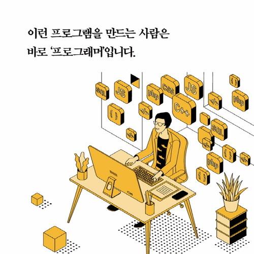 은밀한설계자들_카드뉴스_4.jpg