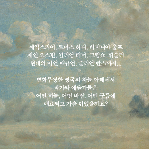 카드뉴스_예술가1-07.jpg