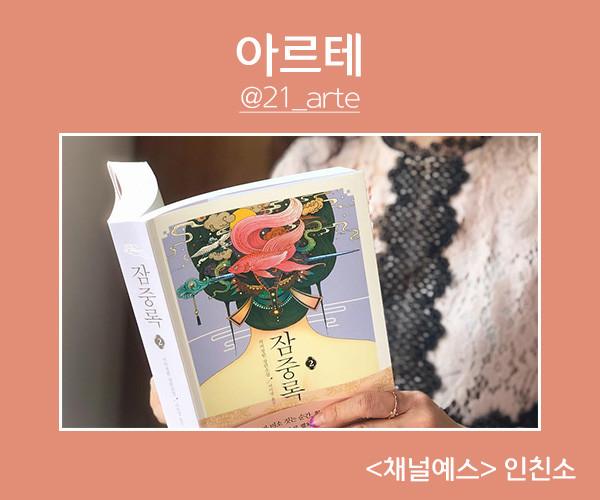 배너_인친소_03.jpg