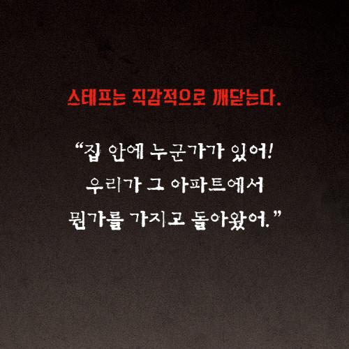 아파트먼트-카드뉴스9.jpg