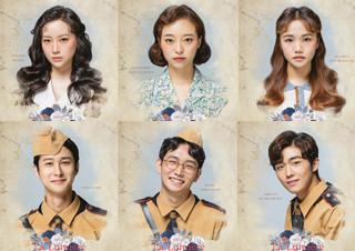 창작 뮤지컬의 미래! 뮤지컬 <라 루미에르 La Lumi?re>,  감성 캐릭터 포스터 공개로 기대감 UP! | YES24 채널예스