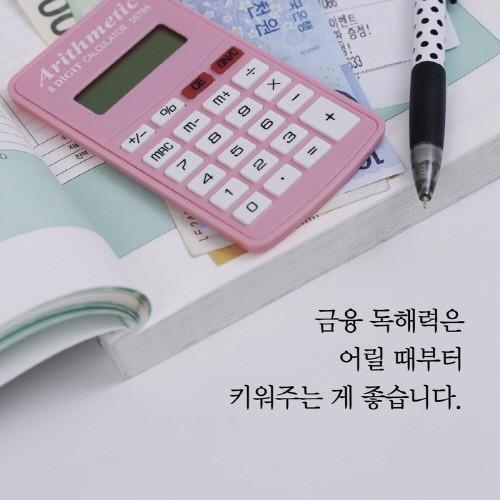 아들과나눠야할인생의대화_카드뉴스_0217.jpg