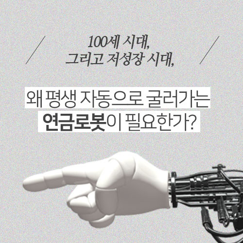 카드뉴스_500만원2.jpg