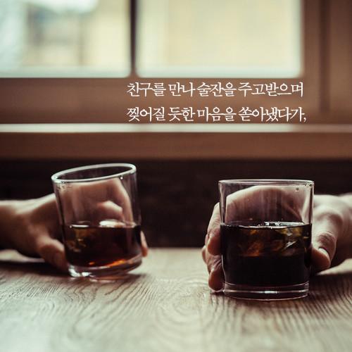 예스24_힘있게살고_카드뉴스6.jpg