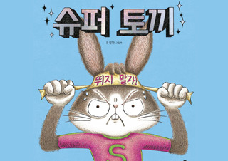 [예스24 유아 MD 김현주] 올 여름 가장 주목받는 그림책 | YES24 채널예스