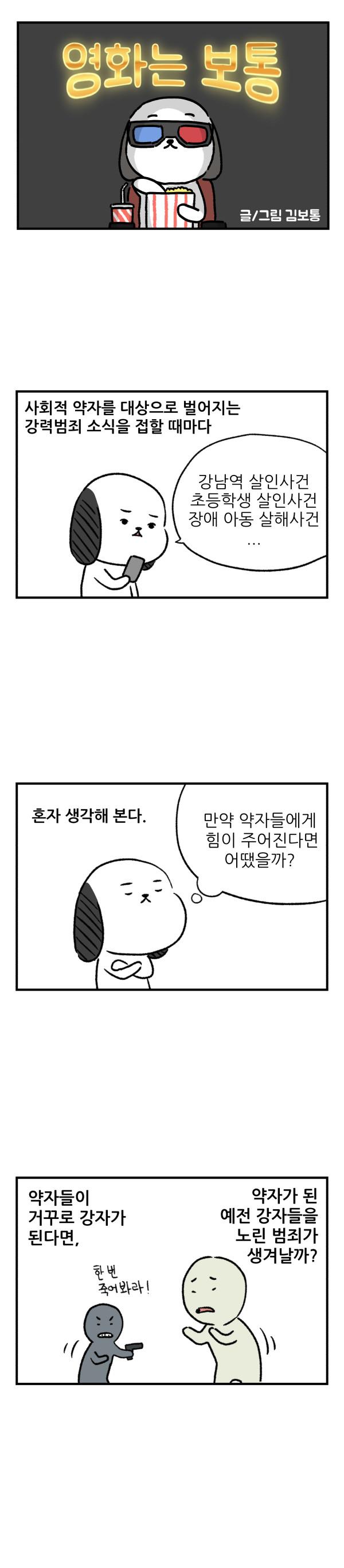 600_001.jpg