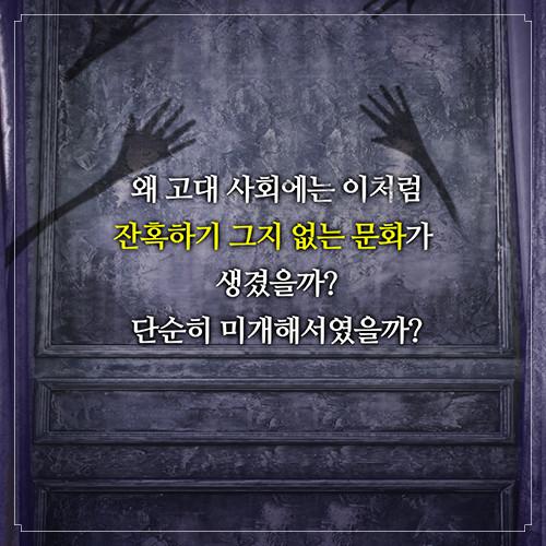 카드뉴스_경제학자의인문학서재_500px10.jpg