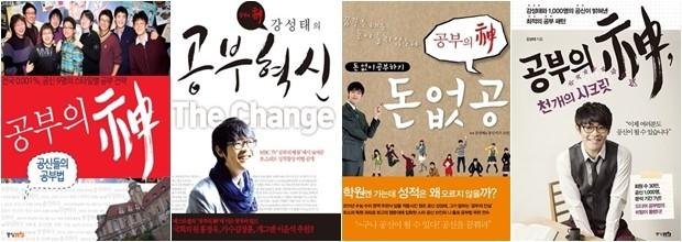 bookss.jpg