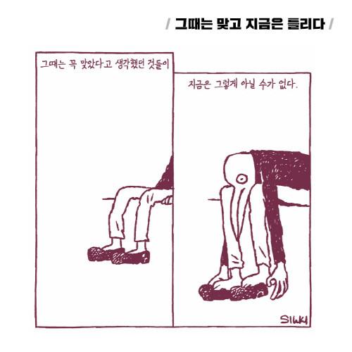 하하하이고-카드뉴스3.jpg