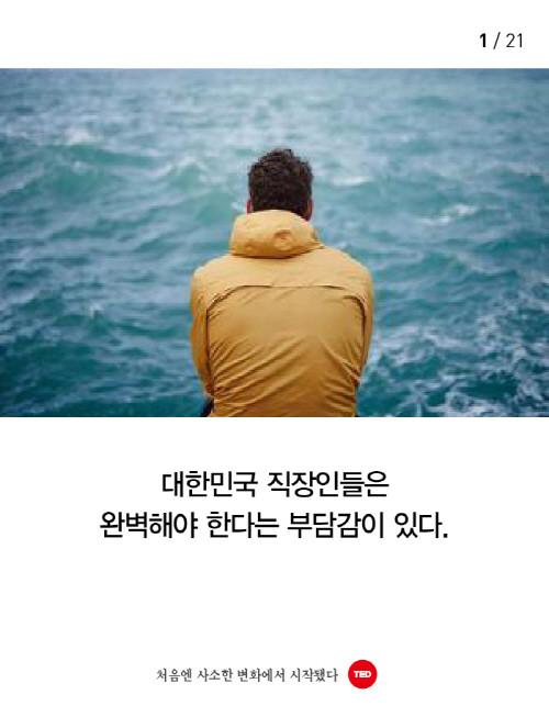 사소한결정_이카드.jpg