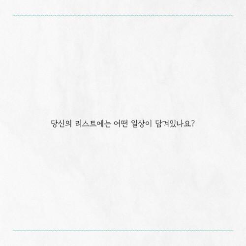 고민대신리스트 (1).jpg