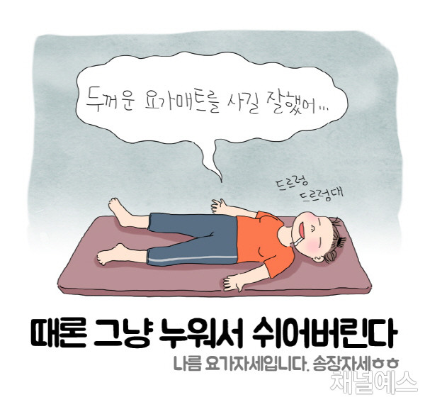 신예희의 프리랜서 생존기_6회 그림.jpg