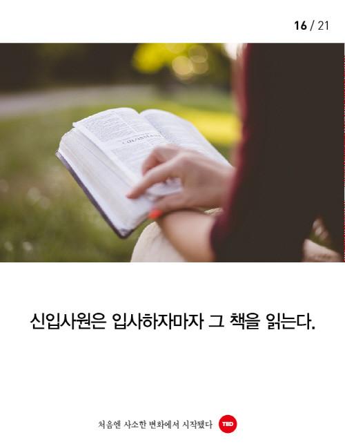 사소한결정_이카드16.jpg