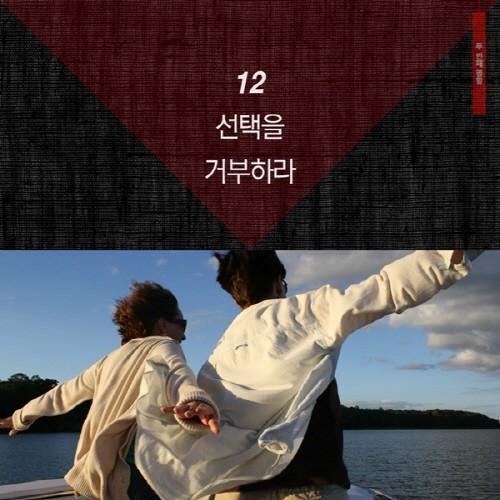 두번째명함_문화산책24.jpg