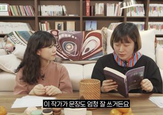 [김화진의 선택 일기] 알맞게 도착하는 책들 | YES24 채널예스