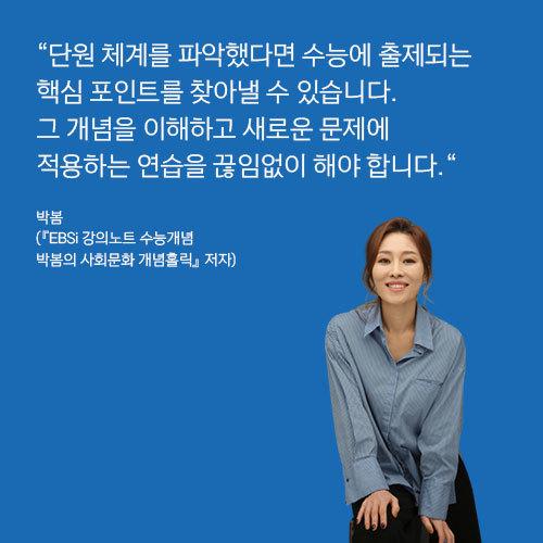박봄.jpg