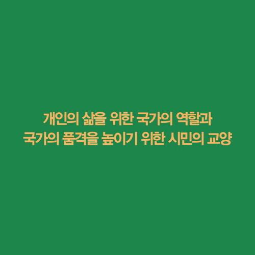 국가의품격-카드뉴스800-8005.jpg