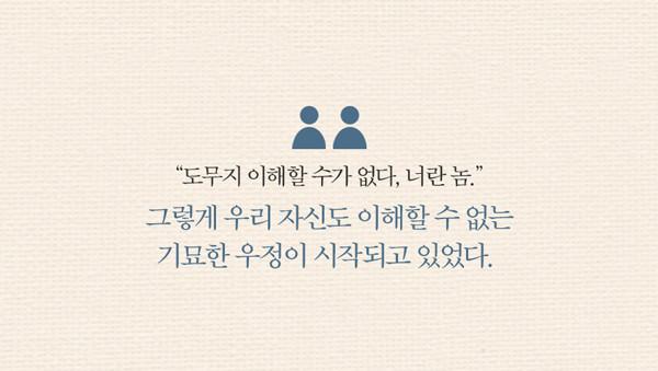 아몬드_카드뉴스(예스24)8.jpg