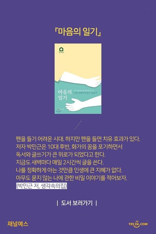 혼읽책1번 최종.jpg