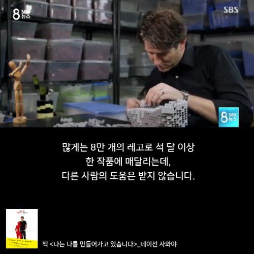 네이선사와야_SBS_카드뉴스(16).jpg