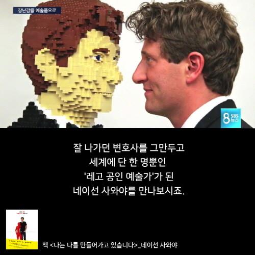 네이선사와야_SBS_카드뉴스(5).jpg