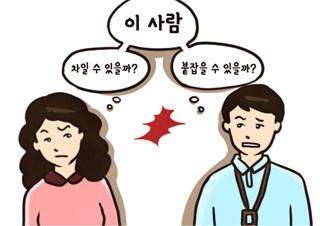 뮤지컬 <써니텐> - 감동의 순간, 그 시절의 함성! | YES24 채널예스