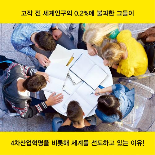 02_카드뉴스(하브루타실습시리즈).jpg