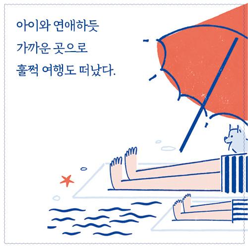 외동아이-카드뉴스7.jpg