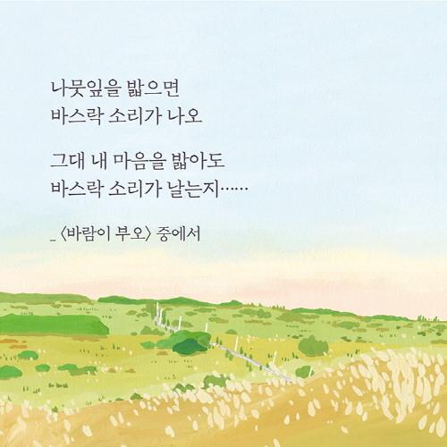 끝까지_카드뉴스_4.jpg