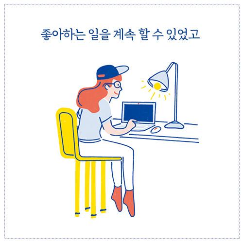 외동아이-카드뉴스6.jpg