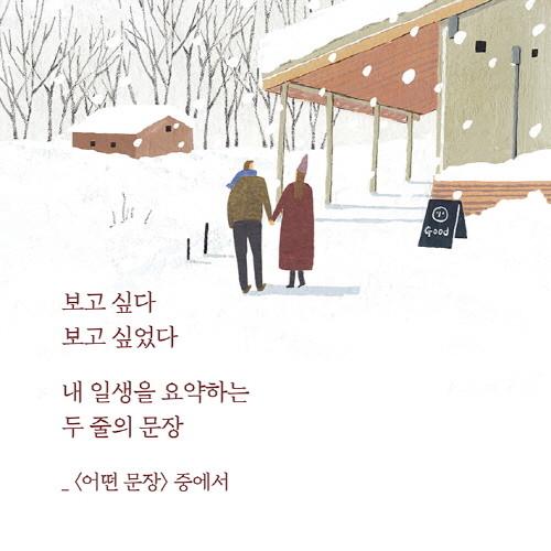 끝까지_카드뉴스_5.jpg