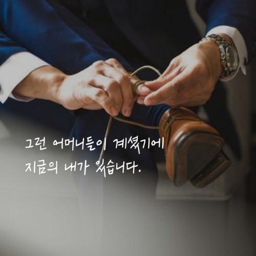 수미네 반찬 2권 카드뉴스 2 (7).jpg