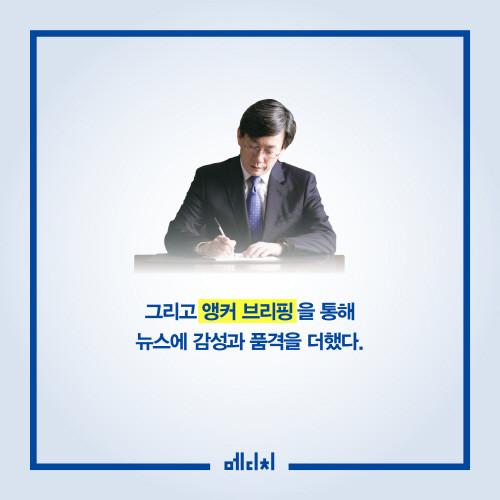 손석희_카드뉴스(750x750)9.jpg