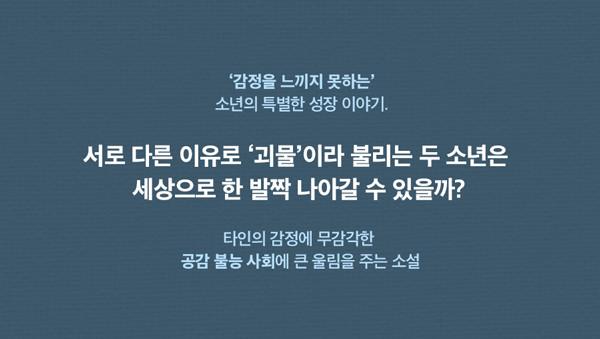 아몬드_카드뉴스(예스24)9.jpg