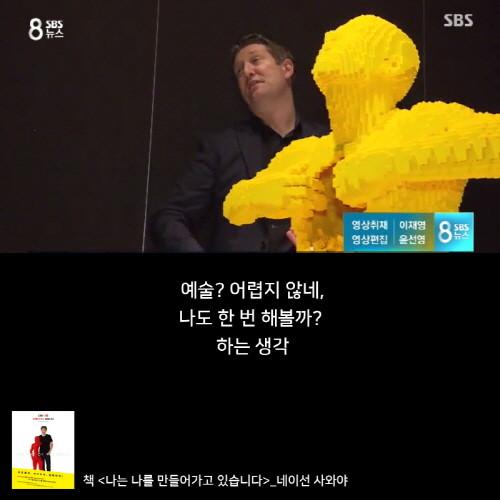 네이선사와야_SBS_카드뉴스(18).jpg