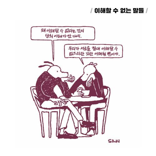 하하하이고-카드뉴스6.jpg