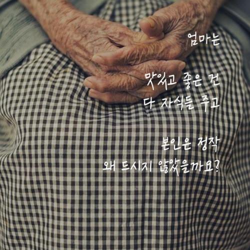 수미네 반찬 2권 카드뉴스 2 (6).jpg
