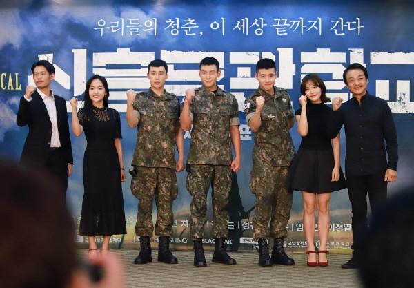 [신흥무관학교] 주연 단체 (제공.쇼노트, 육군).jpg