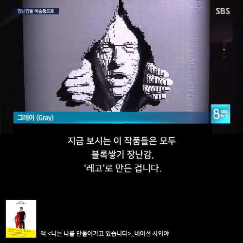 네이선사와야_SBS_카드뉴스(2).jpg