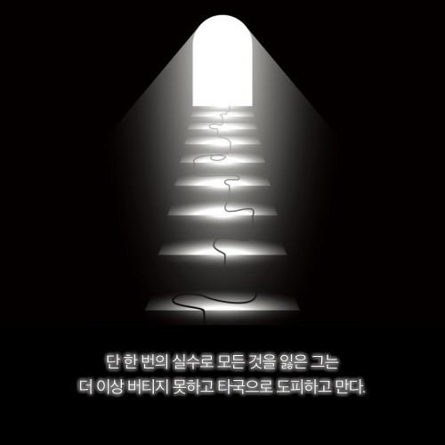 저스티스맨카드뉴스_12.jpg