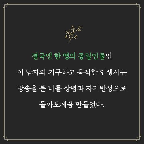 예스_요한씨돌용현_500x500_3.jpg