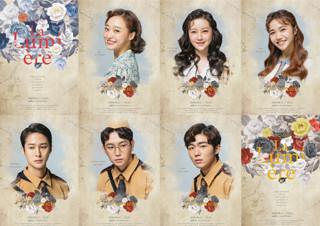 웰메이드 창작 뮤지컬 <라 루미에르 La Lumi?re>,  08월 11일! 1차 티켓 오픈 | YES24 채널예스