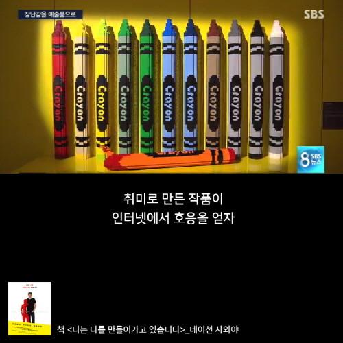 네이선사와야_SBS_카드뉴스(9).jpg