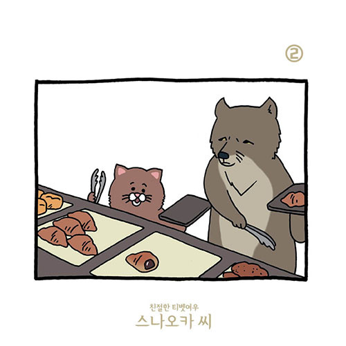 친절한티벳여우_09_예스.jpg