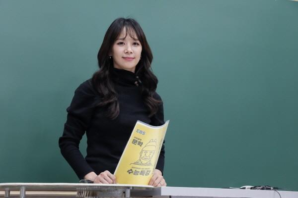 윤혜정선생님_(3).jpg